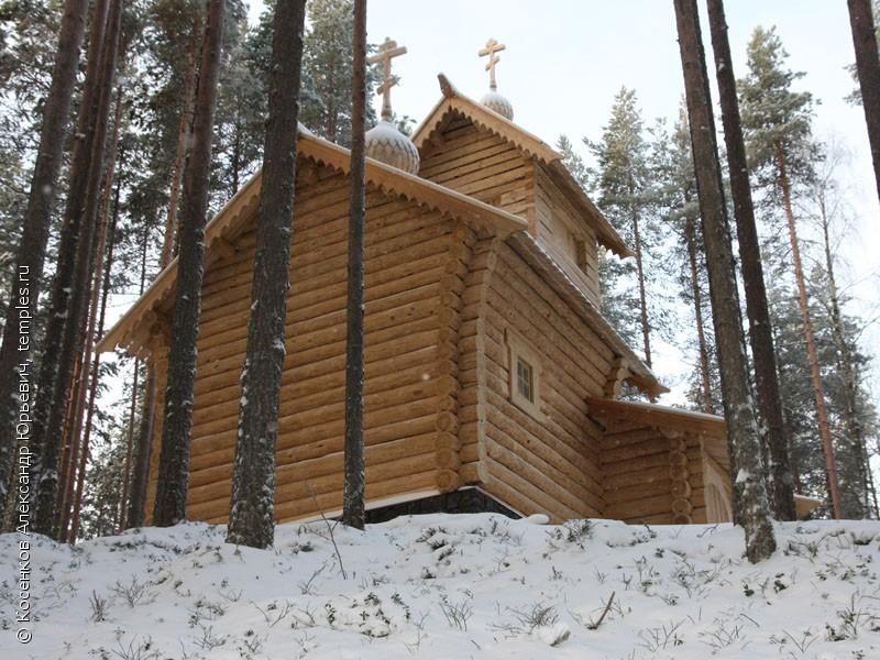 Храм-Часовня Василия Великого