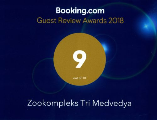Награда Guest Review Award 2018 от Booking.com